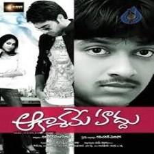 Aakasame Haddu songs download