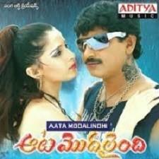 Aata Modalindhi songs download