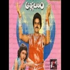 Aathma Bandham songs download