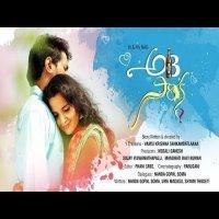 Abhisarika songs download