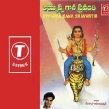 Ayyappa Gana Sravanthi songs download