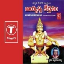 Ayyappa Keerthanam songs download