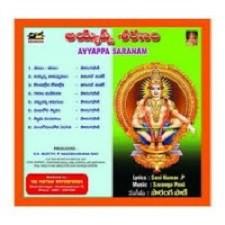 Ayyappa Saranam songs download