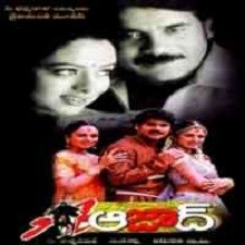 Azad songs download