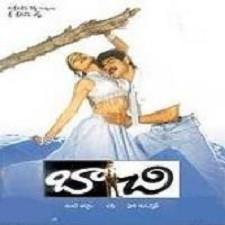 Baachi songs download