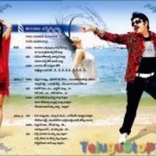 Band Balu Naa Songs