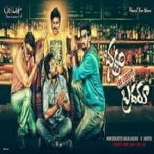 Bhadram Be Careful Brotheru songs download