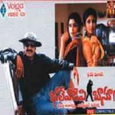 Bhalevadivi Basu songs download