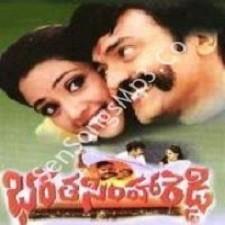 Bharata Simha Reddy songs download