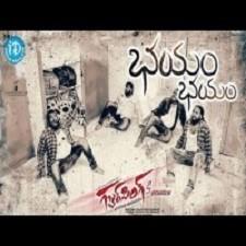 Bhayam Bhayam songs download