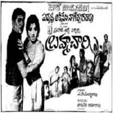 Brahmachari Songs Download