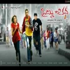 Brammigadi Katha songs download