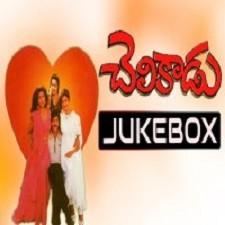 Chelikaadu songs download