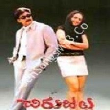 Chirujallu songs download