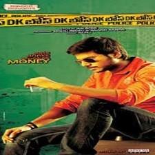 DK Bose naa songs