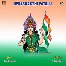 Desabhakthi Patalu songs download