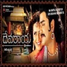 Devaraya Songs