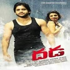 Dhada songs download