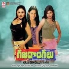 Gaja Dongalu naa songs