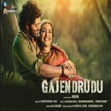 Gajendrudu songs download