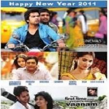 Gopi Goda Meeda Pilli songs download