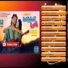 Hello My Dear Monisha songs download