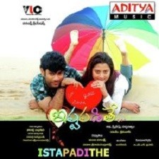 Istapadithe songs download