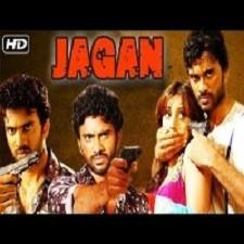 Jagan Nirdoshi naa songs