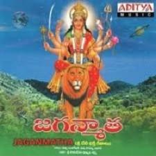 Jaganmatha songs download