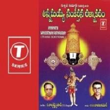 Kaidhiveta songs download