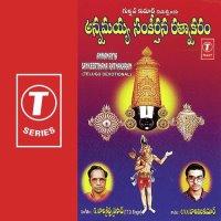 Kauravudu songs download