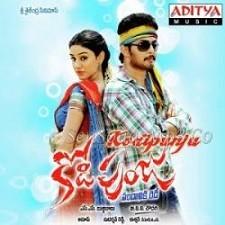 Kodipunju songs download