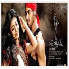 Krishnam Vande Jagadgurum naa songs