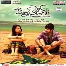 Made In Vizag naa songs