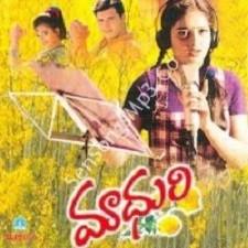 Madhuri songs download