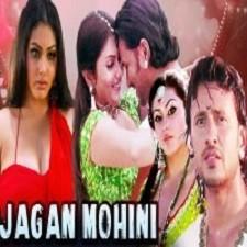 Mohini songs download