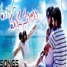 Mooga Manasulu Songs