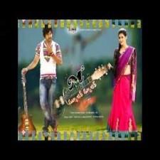 Music Magic naa songs