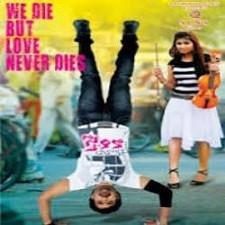 Nenu Chala Worst Naa Songs