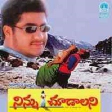 Ninnu Choodalani songs download
