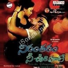 Nirantharam Nee Oohale Naa Songs
