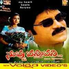 Nuvvu Vastavani songs download