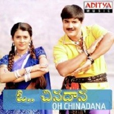 Oh Chinadana songs download
