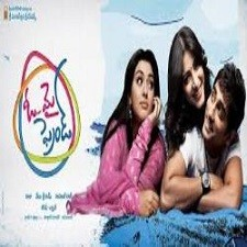 Oh My Friend songs download