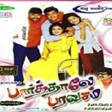 Paravasam songs download