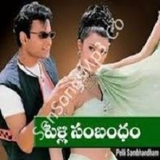 Pelli Sambandam songs download