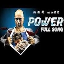 Power naa songs