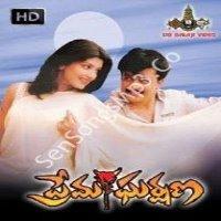 Prema Gharshana songs download