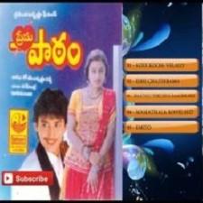 Prema Paatam songs download