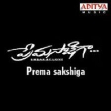 Prema Sakshiga songs download